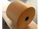 吸尘器纸袋纸