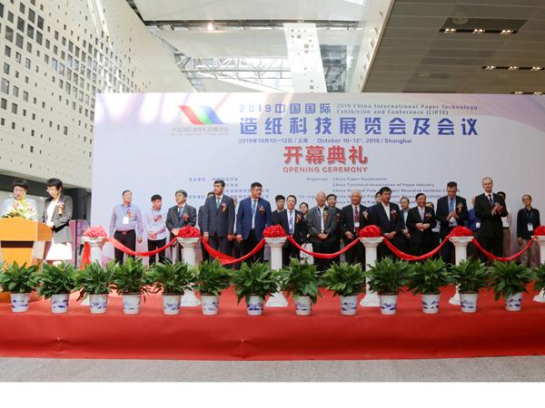 2019中国国际造纸科技展览会及会议盛大开幕